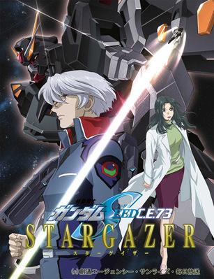 Gundam SEED C.E.73: Stargazer